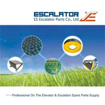 ES Catalogue Parts