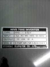 Hyundai Inverter H7G-15H