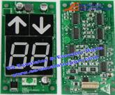KONE KM863190G01 HP indicator