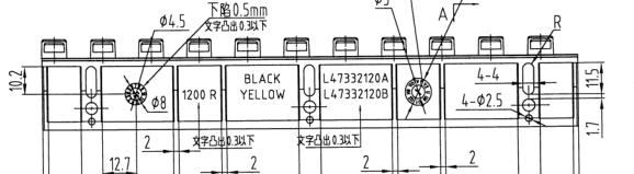 HYUNDAI C64500006H02 Demarcation