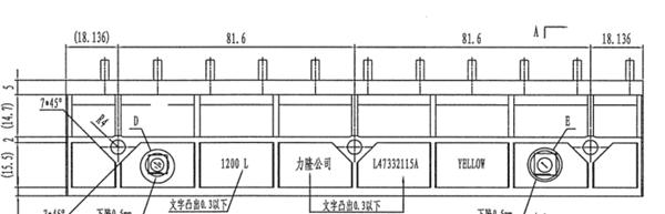 HYUNDAI C64500005H01 Demarcation
