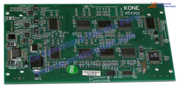 KONE KM853300G01