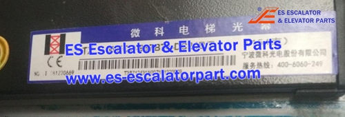 Elevator Parts 957B74-DC24B-T Curtain