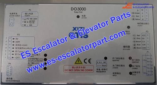 <b>Elevator DO-3000 door box</b>