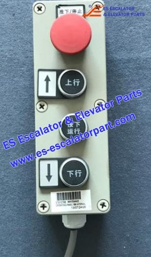 Schindler Escalator Parts 57910788 Repair Box
